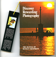 Discover Rewarding Photography