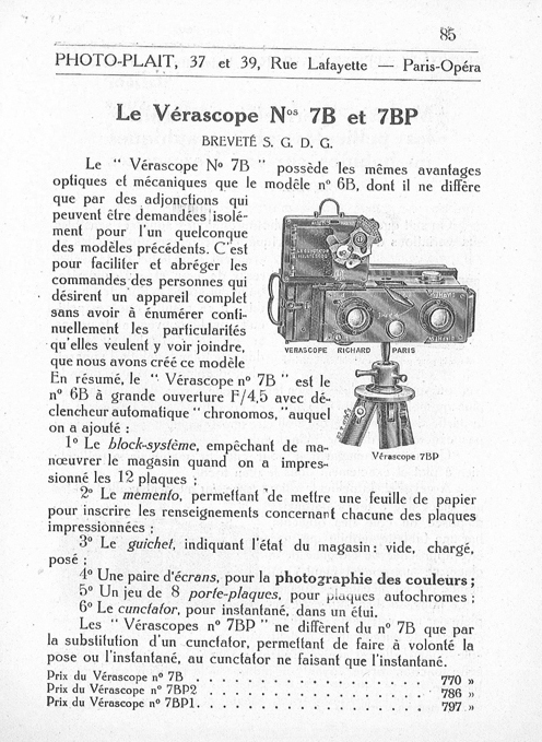 Richard Jules Vérascope n°7BP