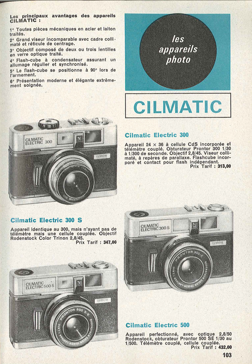 Lumiere Cilmatic Electric 500