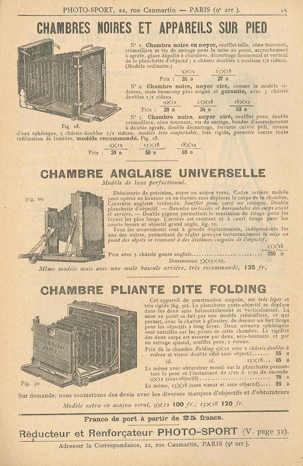Photo-Sport Chambre Anglaise Universelle