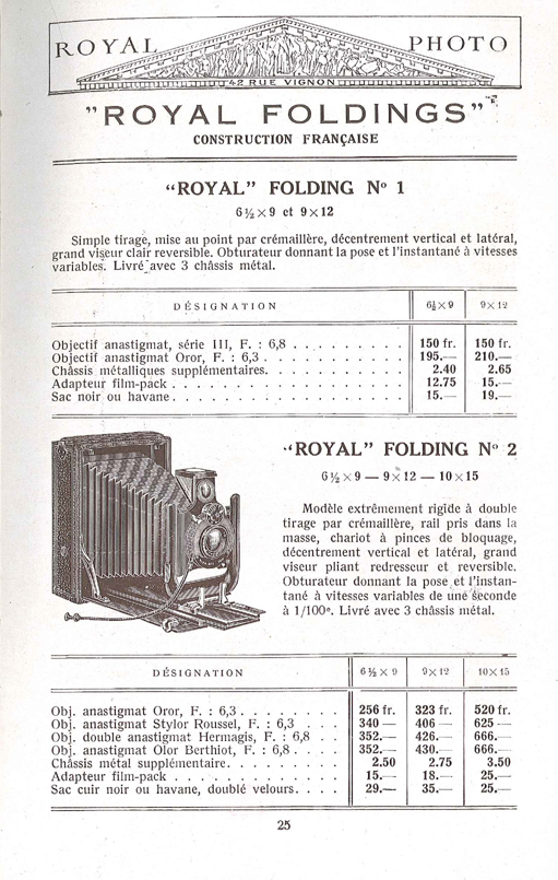 Royal Photo Royal folding n°2