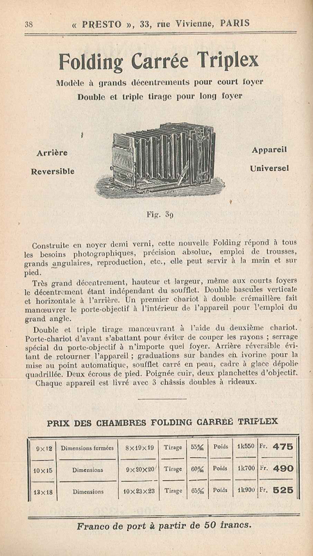 Photo-Presto Folding Triplex Carrée