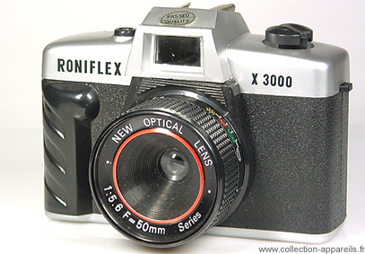 Yunon Optical Roniflex x3000